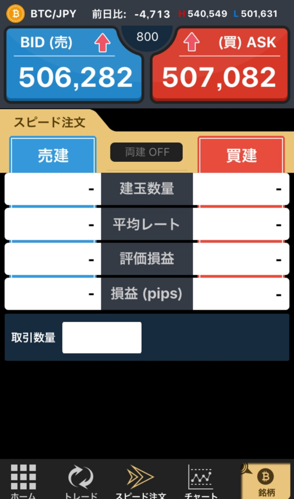 f:id:dokugakukoumuin:20170903235838p:plain