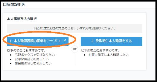 f:id:dokugakukoumuin:20171016222858p:plain
