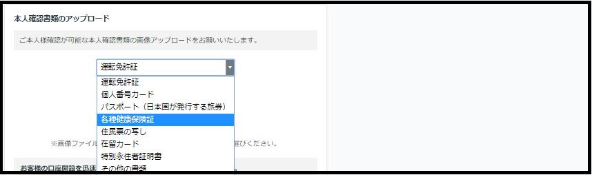 f:id:dokugakukoumuin:20171016223453p:plain