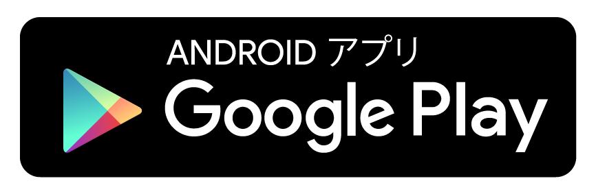 マンガ読破! 全巻無料の漫画アプリ
