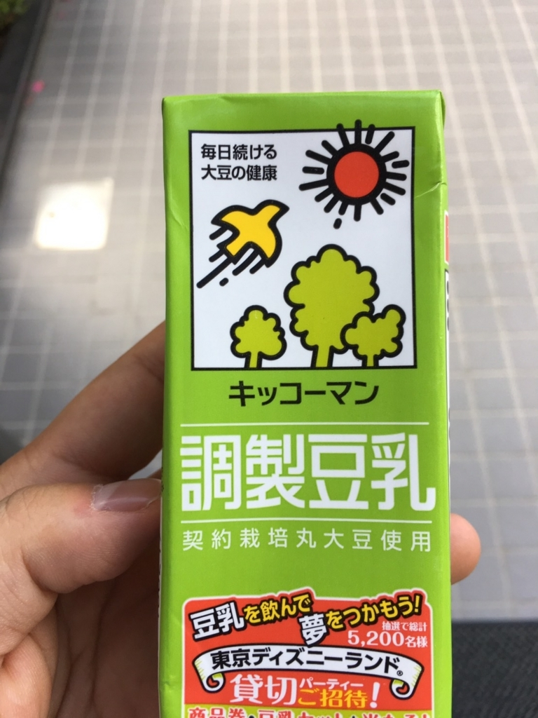 f:id:dokukinoko-jp:20170606120705j:plain