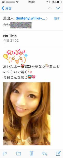 f:id:dokukinoko-jp:20170614230326j:plain