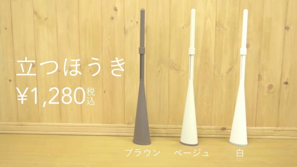 f:id:dokukinoko-jp:20170624190311j:plain