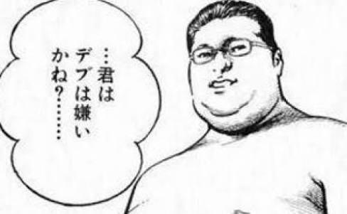 f:id:dokukinoko-jp:20170629004810j:plain