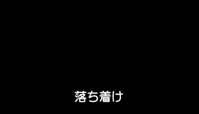 f:id:dokukinoko-jp:20170807233130p:plain