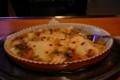 ひよこ豆とグリーンピースのグラタン