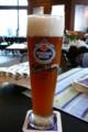 とてもうまい白ビール