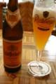 グラスとビールが合ってない
