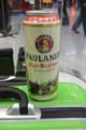 空港で缶ヴァイツェン
