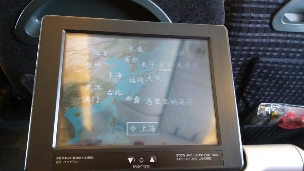 f:id:dokumamushi-taicho:20170614230656j:plain