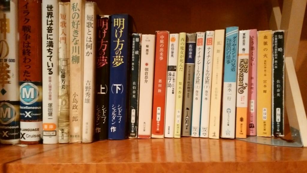 f:id:dokumamushi-taicho:20171108015259j:plain