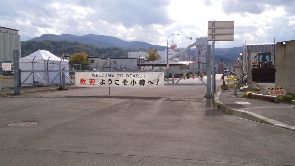 f:id:dokumamushi-taicho:20171204011239j:plain