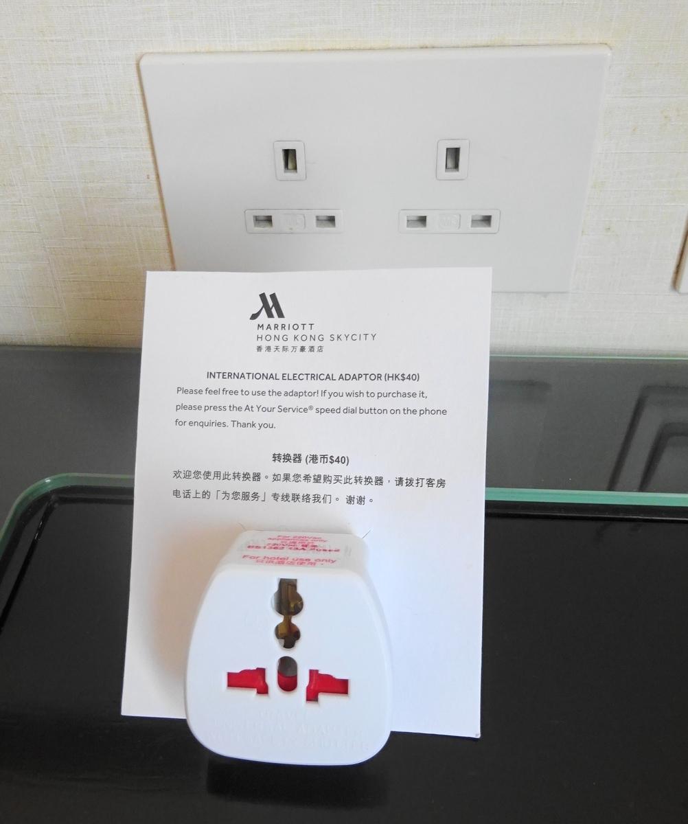 f:id:dokumamushi-taicho:20180510145853j:plain