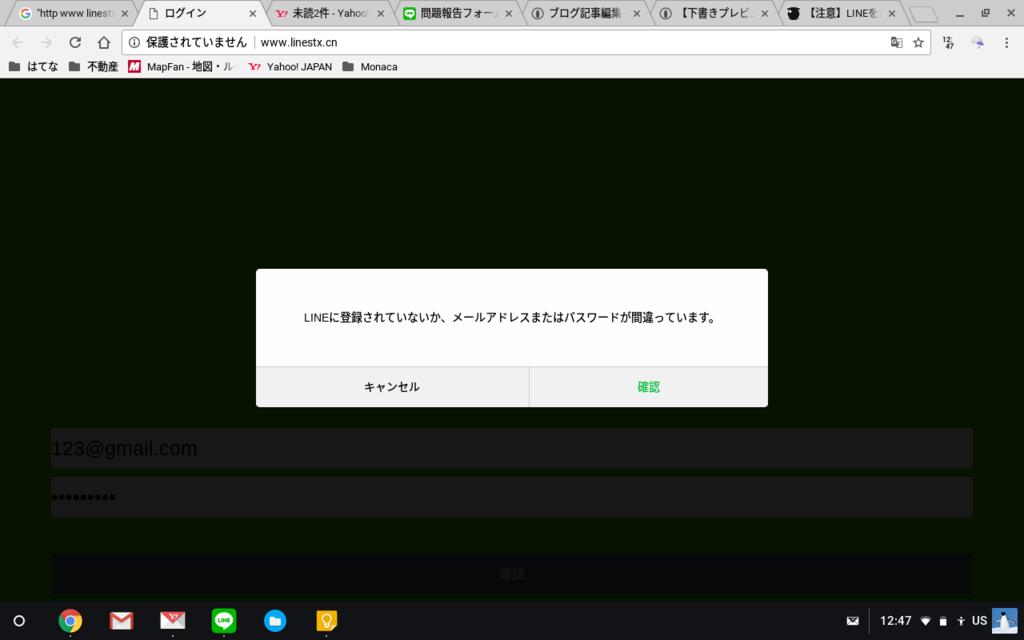 f:id:dokuraku:20170911124853p:plain