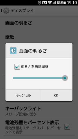 f:id:dokuraku:20180404192930p:plain