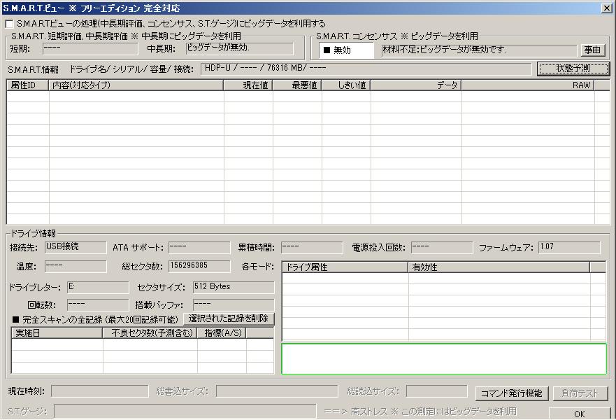 f:id:dokuraku:20180427160126p:plain