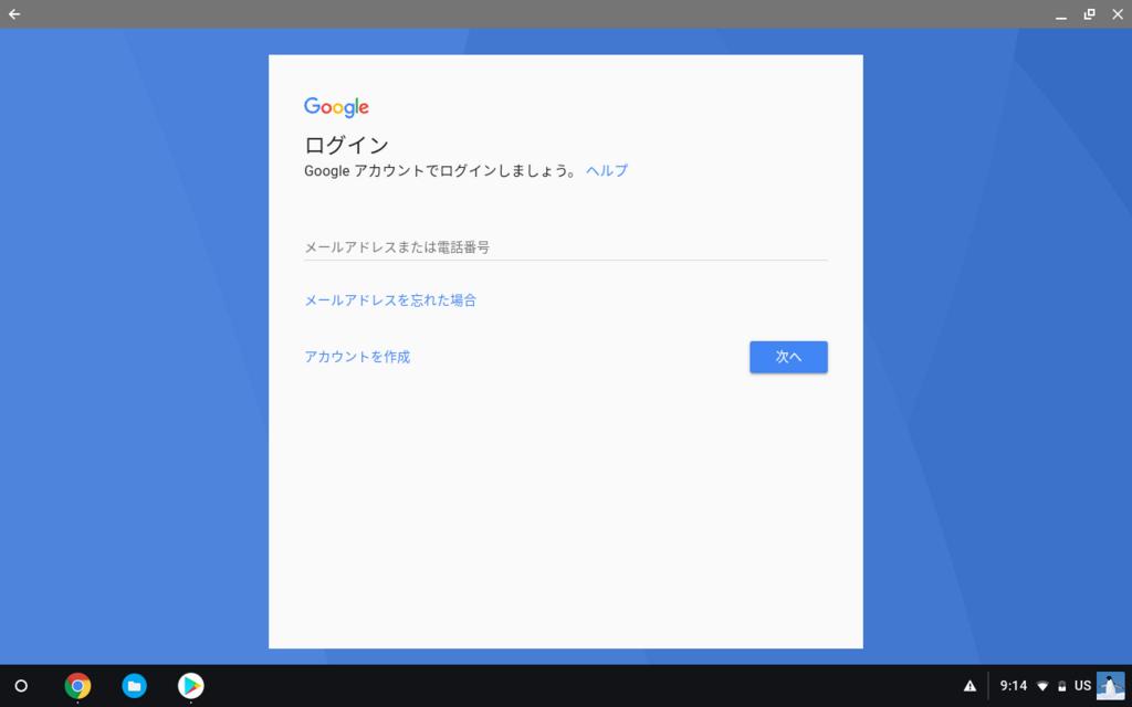 f:id:dokuraku:20180522123104p:plain
