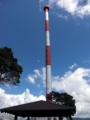 宇和島展望タワーです