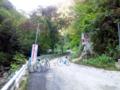 国道482(旧桑ヶ仙林道)は相変わらず通行止めでした
