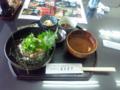 ネギトロ丼@三重県紀北町