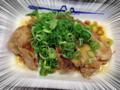 チキングリル定食(松屋)