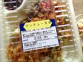 390(サンキュー)天丼・てんや