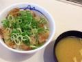 ネギ塩豚カルビ丼(松屋)