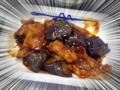 豚と茄子の辛味噌炒め定食(松屋)