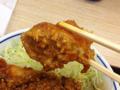 から揚げ丼キーマカレーソース(かつや)