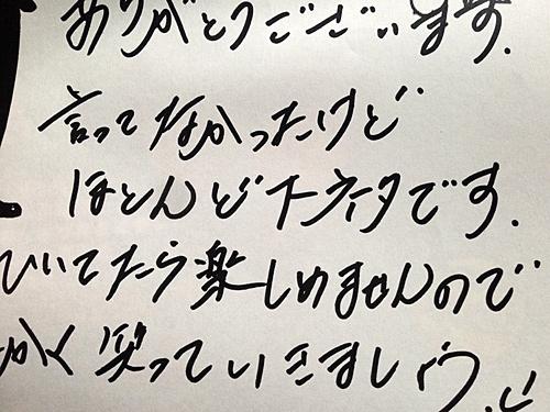 ヒロシ単独ライブ『泥水』
