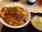 麻婆チキンカツ丼(かつや)