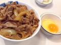 牛めし特盛り(松屋)