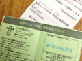 藍井エイル『AUBE』発売記念イベント