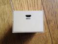 cheero Power Plus DANBOARD version -mini-
