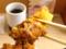 デミたまチーズカツ丼(かつや)