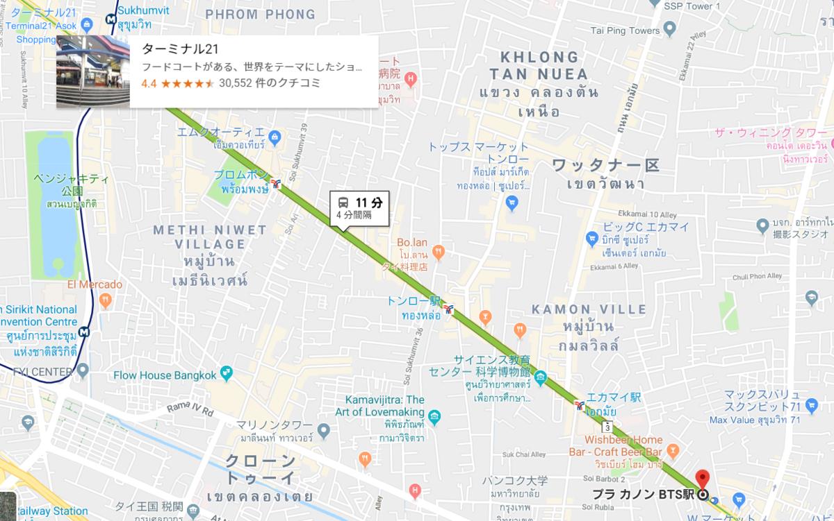 f:id:dokushinkizoku1:20190814214629p:plain