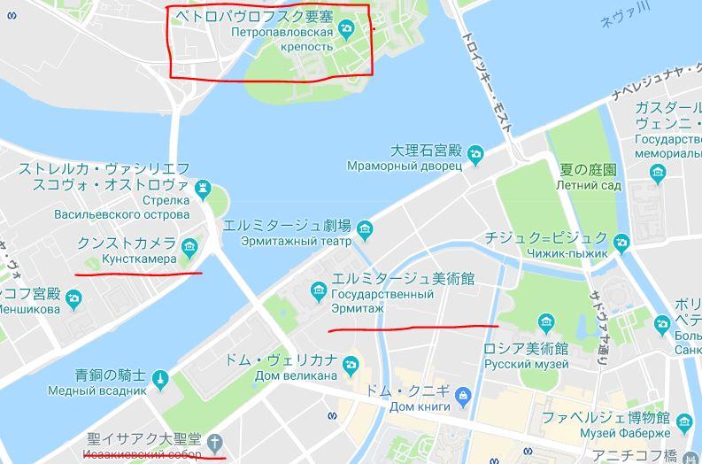 f:id:dokushinkizoku1:20190909183810j:plain