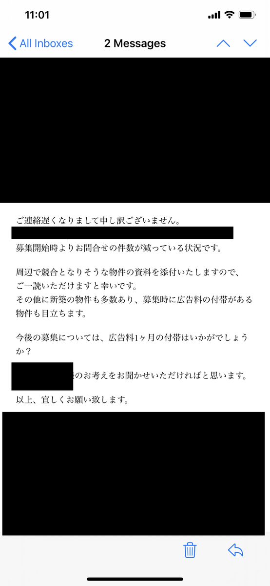 f:id:dokushinkizoku1:20191117110813j:plain
