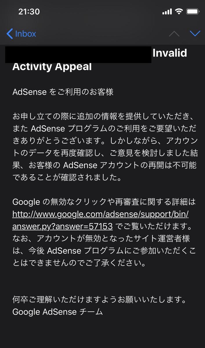 f:id:dokushinkizoku1:20191120213340p:plain