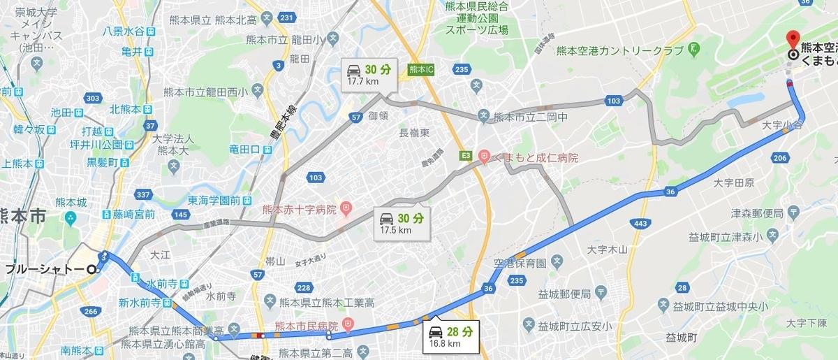 f:id:dokushinkizoku1:20191208225230j:plain