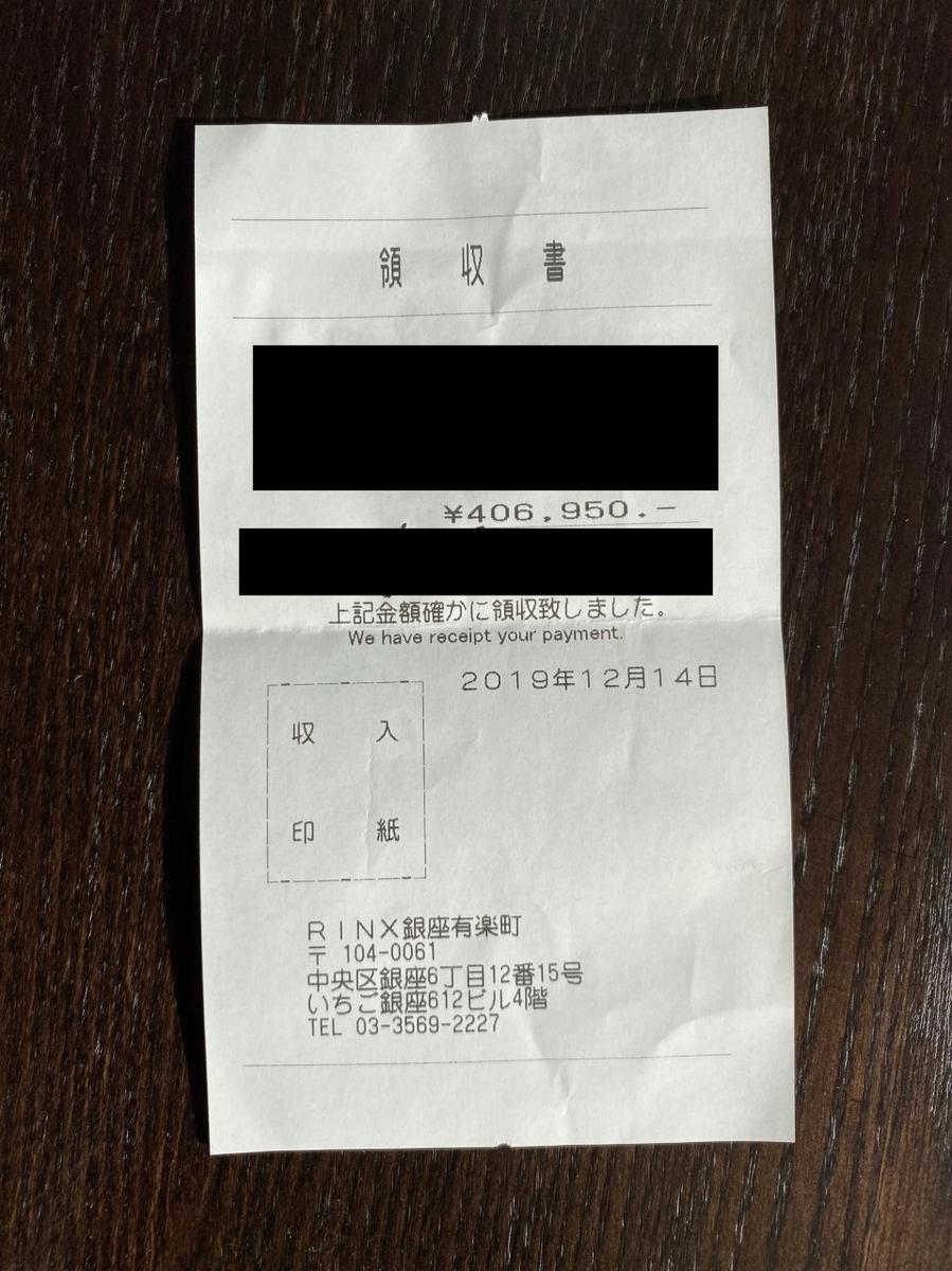 f:id:dokushinkizoku1:20191215103252j:plain