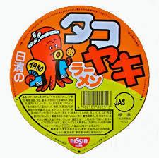 f:id:dokusho-suki:20171021162954j:plain