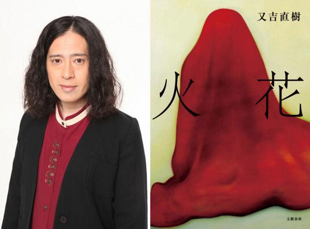 f:id:dokusho-suki:20180306195933j:plain
