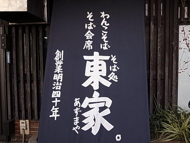 f:id:dokusho-suki:20180401092124j:plain
