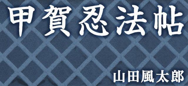 f:id:dokusho-suki:20180414133950j:plain