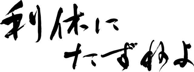 f:id:dokusho-suki:20180520114057j:plain