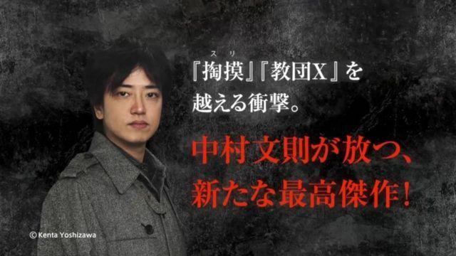 f:id:dokusho-suki:20180520130027j:plain