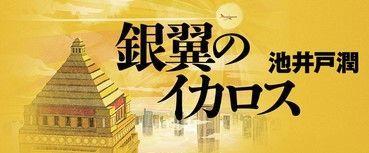 f:id:dokusho-suki:20180520135901j:plain