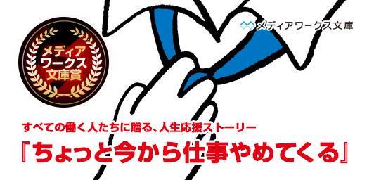 f:id:dokusho-suki:20180520183229p:plain