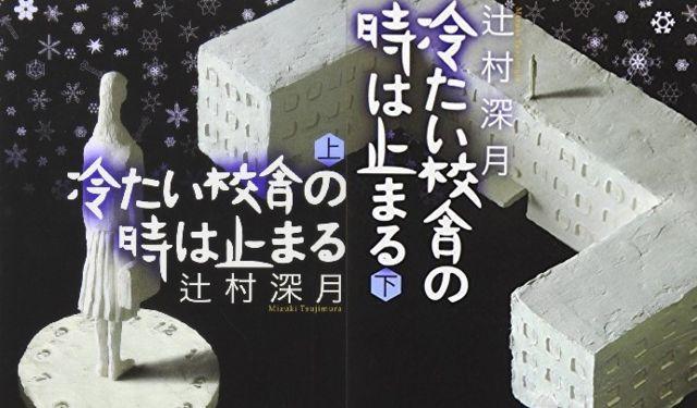 f:id:dokusho-suki:20180526083918j:plain